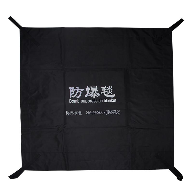 防爆毯(防爆围栏)